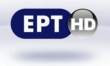 Η ΕΡΤ αναβαθμίζει την εικόνα της σε HD: Και ERTSports1, ERTSports2  στα σκαριά