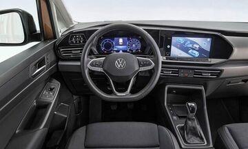 Ποιο νέο VW έχει αυτό το ταμπλό;