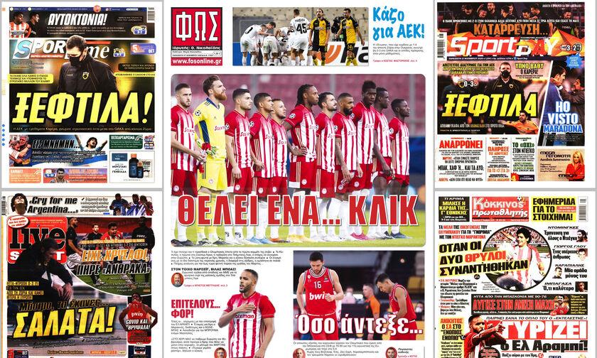 Εφημερίδες: Τα αθλητικά πρωτοσέλιδα της Παρασκευής 27 Νοεμβρίου