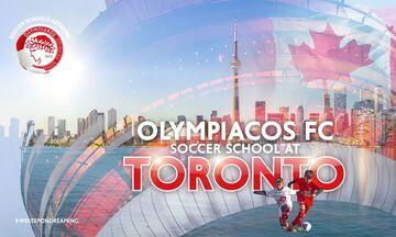 Ολυμπιακός: Το Τορόντο νέο μέλος στο Δίκτυο Σχολών