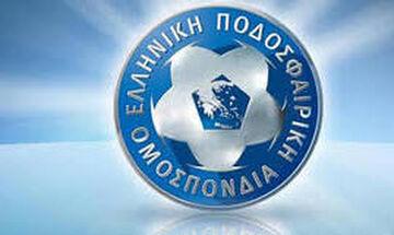 ΕΠΟ: Νέα μετάθεση των εκλογών για τις 29 Δεκεμβρίου