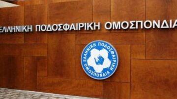 ΕΠΟ: Συστήθηκε ειδική επιτροπή για τη... διαρροή του περιεχομένου τις έκθεσης διαγνωστικού ελέγχου