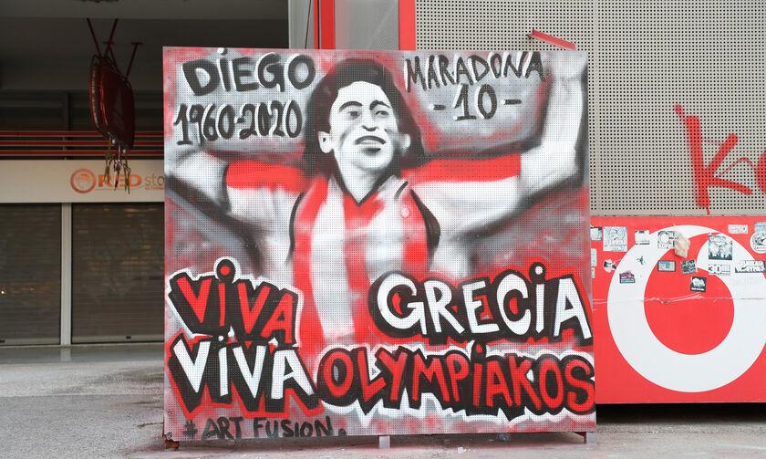 Ολυμπιακός: Ο Ντιέγκο Μαραντόνα στο «Γ. Καραϊσκάκης» (pics)