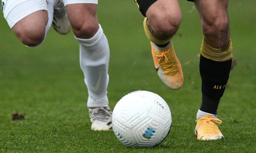 Super League: Στην Τρίπολη η ΑΕΚ, στη Λαμία ο ΠΑΟΚ