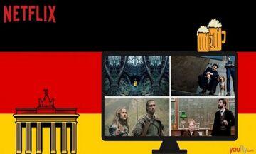 Netflix: Οι γερμανικές σειρές που κατέκτησαν το κοινό