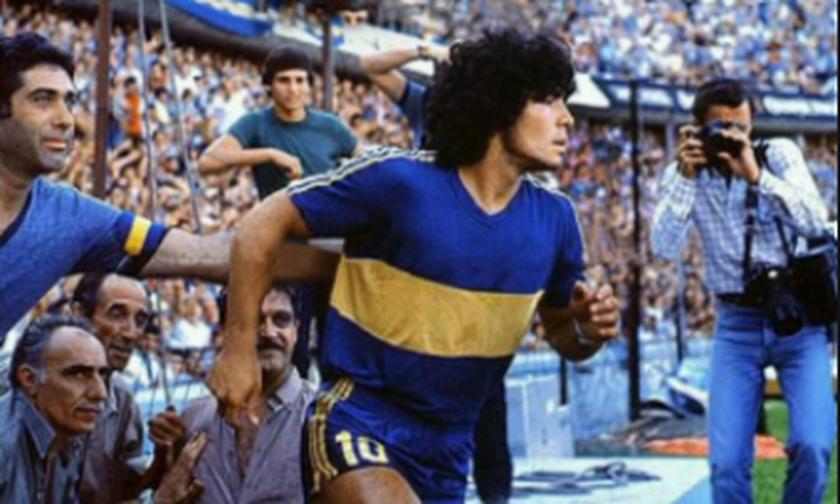 Αθλητική Κυριακή (29/11): Μεγάλο αφιέρωμα στον Ντιέγκο Μαραντόνα