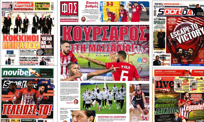 Εφημερίδες: Τα αθλητικά πρωτοσέλιδα της Τρίτης 1ης Δεκεμβρίου