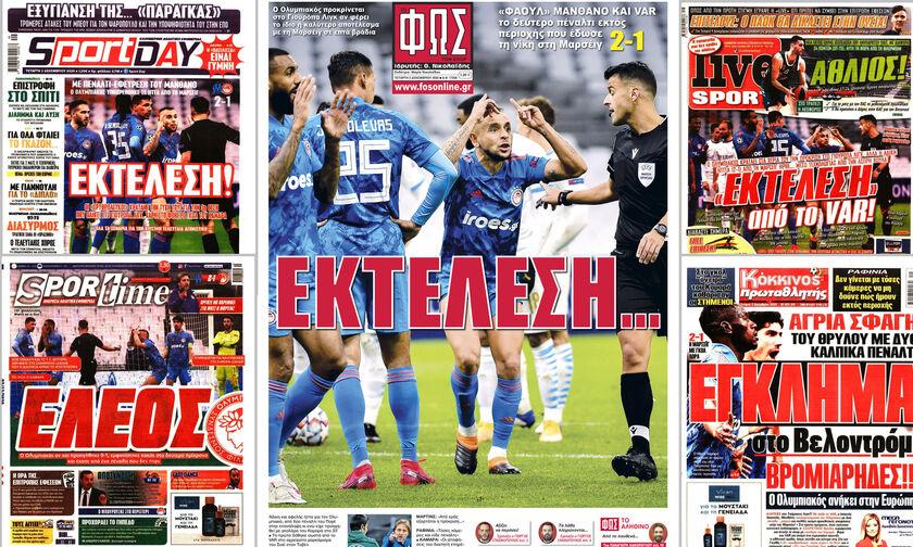 Εφημερίδες: Τα αθλητικά πρωτοσέλιδα της Τετάρτης 2 Δεκεμβρίου