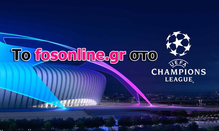 LIVE: Champions League (γκολ, score, highlights)