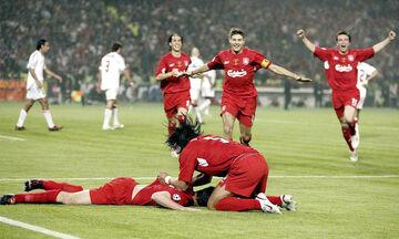 Champions League: Τα 25 παιχνίδια που έγραψαν ιστορία (vid)