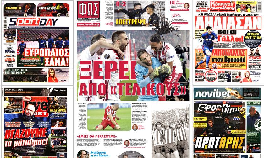 Εφημερίδες: Τα αθλητικά πρωτοσέλιδα της Πέμπτης 3 Δεκεμβρίου