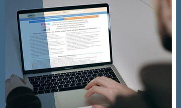 ΟΑΕΔ: Αποκλειστικά ηλεκτρονικά η υποχρεωτική δήλωση παρουσίας των επιδοτούμενων ανέργων
