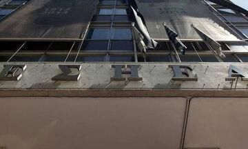 ΕΣΗΕΑ: «Να αποσυρθεί αμέσως το νομοσχέδιο Πέτσα για τους τηλεοπτικούς σταθμούς»