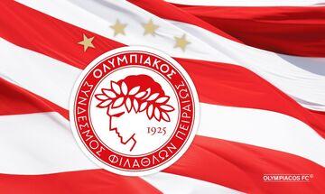 Ολυμπιακός - Πόρτο: Το πρόγραμμα της κρίσιμης αναμέτρησης