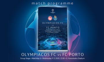 Ολυμπιακός - Πόρτο: Το Match Programme