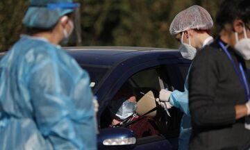 ΕΟΔΥ: Δωρεάν rapid tests (10/12) σε διάφορες περιοχές της χώρας