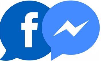 Facebook - Messenger: Προβλήματα από το πρωί