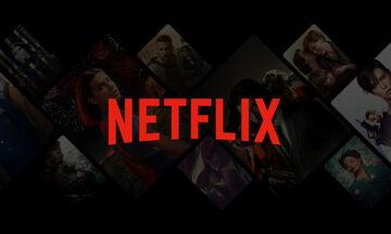 Netflix: Αυξάνει την τιμή του