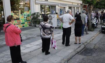 Πότε θα γίνει η καταβολή του Ελάχιστου Εγγυημένου Εισοδήματος για τον Δεκέμβριο 2020