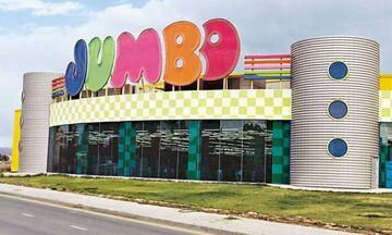 Jumbo: Κλειστό μέχρι νεωτέρας το ηλεκτρονικό κατάστημα - Υπηρεσία CLICK AWAY δεν υφίσταται