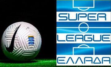 Η Super League αποφασίζει για το ΠΑΟΚ-Ολυμπιακός