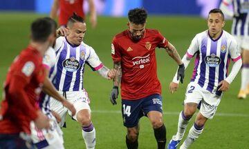 La Liga: Νίκη «χρυσάφι» η Βαγιαδολίδ μετά από συναρπαστικό ματς (Highlights)