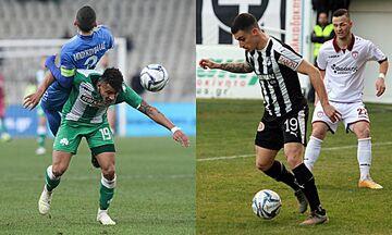 Super League: Δράση στη Λάρισα, με ΠΑΣ στη Λεωφόρο ο Παναθηναϊκός