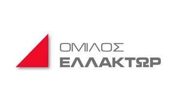 Ελλάκτωρ: Καϋμενάκης και Μπάκος απέκτησαν μετοχές της κατασκευαστικής