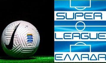 Super League 1: Εδραιώνεται στην πεντάδα ο Παναθηναϊκός, προτελευταία η ΑΕΛ (βαθμολογία)