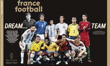 France Football: Ο Μαραντόνα, ο Πελέ και τ' άλλα παιδιά - Οι 11 κορυφαίοι