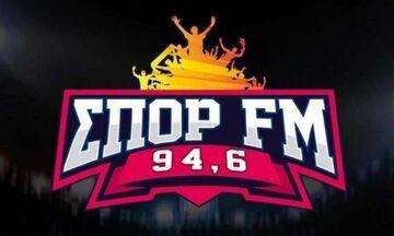 Σπορ FM: Κάτι αλλάζει λέει ο σταθμός κι αυτό είναι το όνομά του