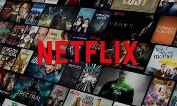 Αυτές είναι οι 50 σειρές του Netflix με την μεγαλύτερη θεαματικότητα του 2020