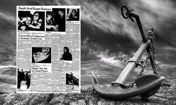 Πειραιάς: Έδεσε τα κορμιά τους στην άγκυρα και τη βύθισε – Δις εις θάνατον η ποινή