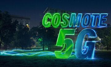 Από σήμερα οι συνδρομητές της COSMOTE μπορούν να κάνουν χρήση του 5G χωρίς επιπλέον χρέωση