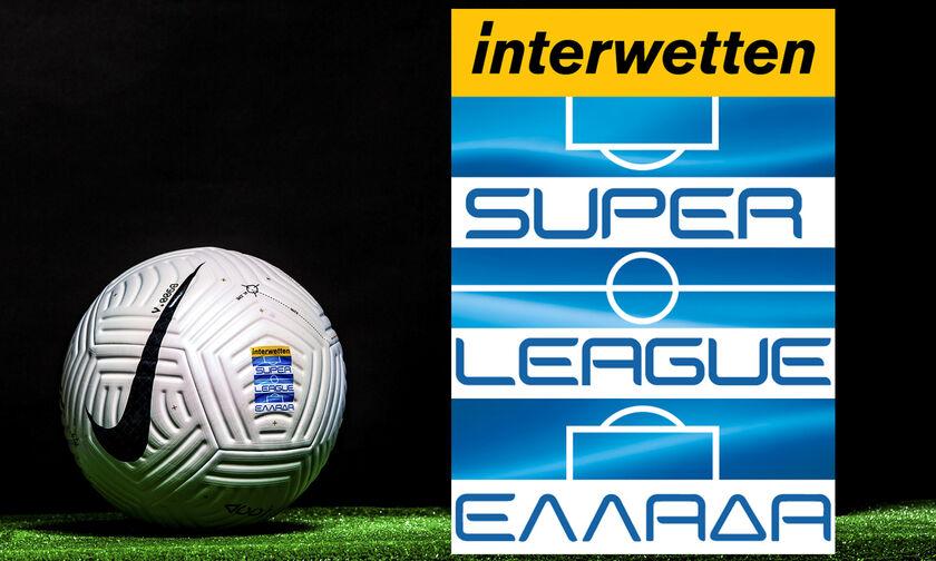 Super League: Αναβολή στο Ατρόμητος - Λαμία