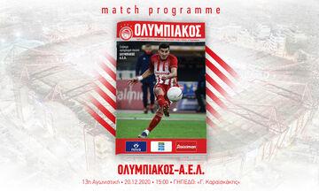 Ολυμπιακός - ΑΕΛ: Το Match Programme του αγώνα