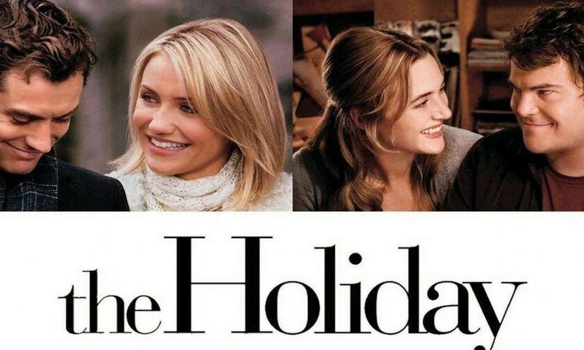 Οι ταινίες της ημέρας 24/12: Παραμονή Χριστουγέννων με το «Τhe Holiday»