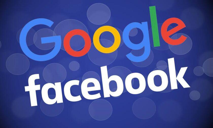 Google - Facebook: Συμμαχία γιγάντων για το... καλό τους