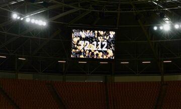 Ντιναμό Δρέσδης: Διέθεσε 72.112 εισιτήρια στον αγώνα «κεκλεισμένων των θυρών» με την Ντάρμστατ!