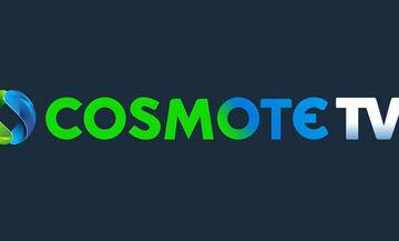Επίσημο: Στην Cosmote TV έως το 2024 το Champions και το Europa League - 278 ματς κάθε σεζόν!