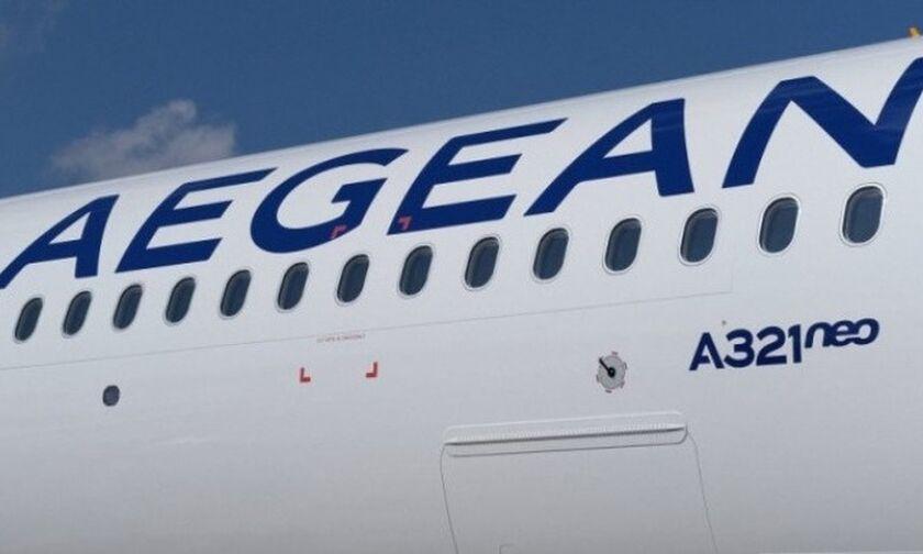 Aegean: «Πράσινο φως» Κομισιόν για κρατική ενίσχυση 120 εκατ. ευρώ