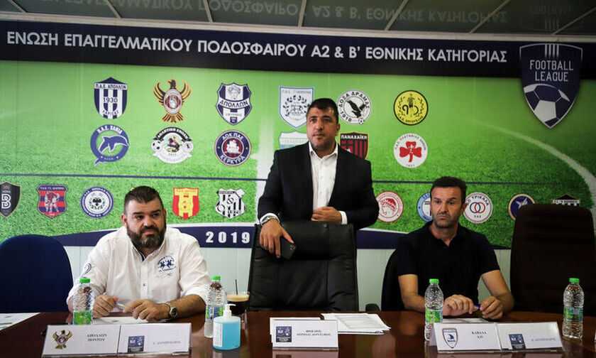 Football League: Έσοδα από ΕΡΤ, στοίχημα - Τι γίνεται με την έναρξη του πρωταθλήματος