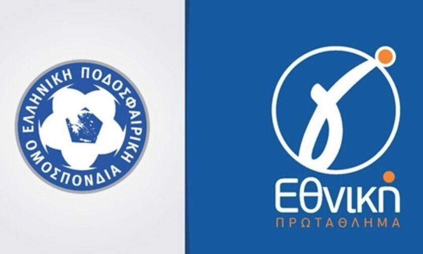 Παράγοντες Γ' Εθνικής: Η ΕΠΟ πετά στον κάλαθο των αχρήστων τις προτάσεις μας