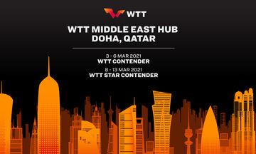 Πινγκ Πονγκ: Το WTT Middle East Hub στη Ντόχα ανοίγει την αυλαία του 2021