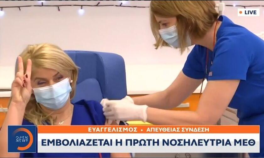 Κορονοϊός: Ο πρώτος εμβολιασμός στην Ελλάδα (vid)