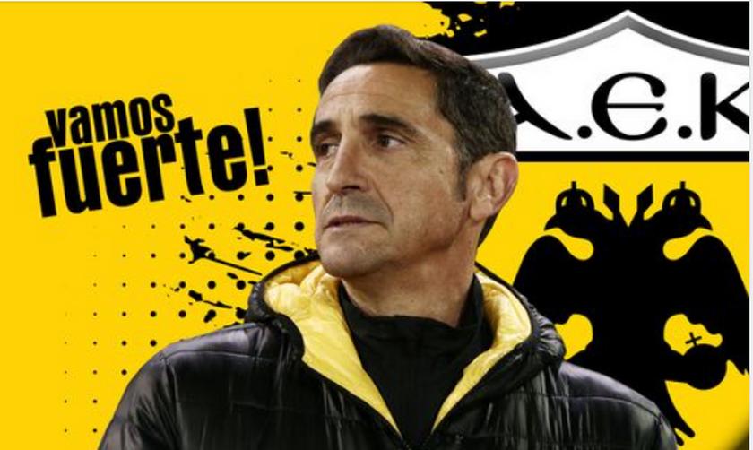Η ΑΕΚ ανακοίνωσε την πρόσληψη του Μανόλο Χιμένεθ: «Πάμε δυνατά» (pic)
