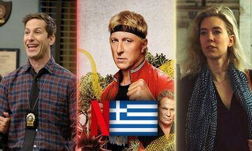 Αυτά θα δούμε στο ελληνικό Netflix τον Ιανουάριο