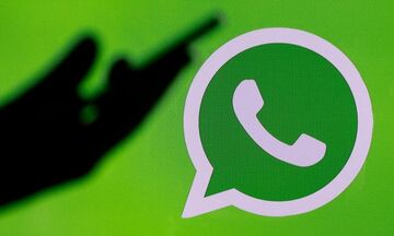 Whatsapp: Προσοχή, η εφαρμογή σταματά την Πρωτοχρονιά για εκατομμύρια χρήστες