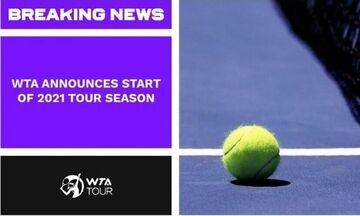 Τένις: Τα τουρνουά μέχρι και τον Απρίλιο