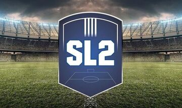 Super League 2: Aλλάζει η προκήρυξη του πρωταθλήματος